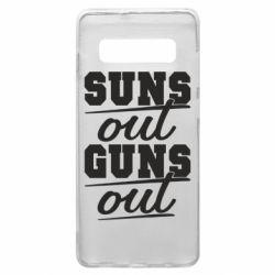 Чехол для Samsung S10+ Suns out guns out