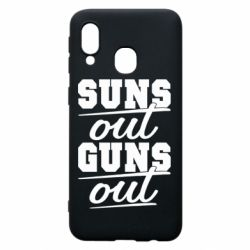 Чехол для Samsung A40 Suns out guns out