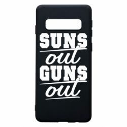 Чехол для Samsung S10 Suns out guns out