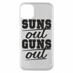 Чехол для iPhone 11 Pro Suns out guns out
