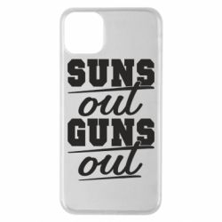 Чехол для iPhone 11 Pro Max Suns out guns out