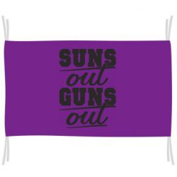 Прапор Suns out guns out