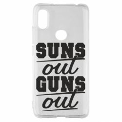Чехол для Xiaomi Redmi S2 Suns out guns out