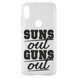 Чехол для Xiaomi Mi Play Suns out guns out