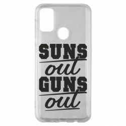 Чехол для Samsung M30s Suns out guns out