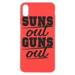 Чехол для iPhone X/Xs Suns out guns out