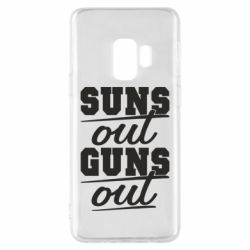 Чехол для Samsung S9 Suns out guns out