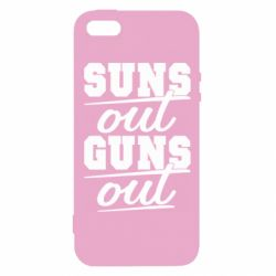 Чехол для iPhone5/5S/SE Suns out guns out