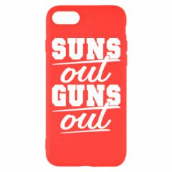 Чехол для iPhone 7 Suns out guns out