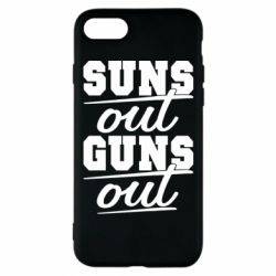 Чехол для iPhone 8 Suns out guns out