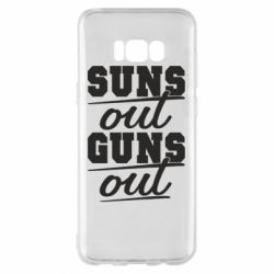 Чехол для Samsung S8+ Suns out guns out