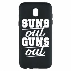 Чехол для Samsung J5 2017 Suns out guns out