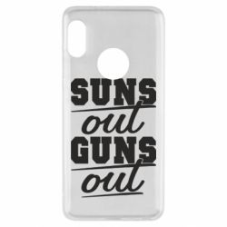 Чехол для Xiaomi Redmi Note 5 Suns out guns out