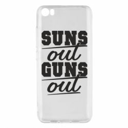 Чехол для Xiaomi Mi5/Mi5 Pro Suns out guns out