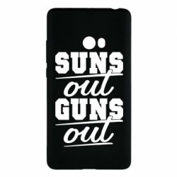 Чехол для Xiaomi Mi Note 2 Suns out guns out