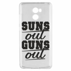 Чехол для Xiaomi Redmi 4 Suns out guns out