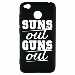 Чехол для Xiaomi Redmi 4x Suns out guns out