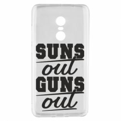 Чехол для Xiaomi Redmi Note 4 Suns out guns out