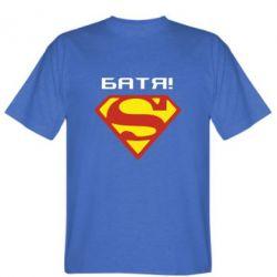 Мужская футболка Super Батя - FatLine
