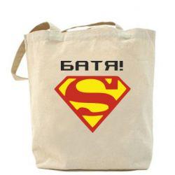 Сумка Super Батя - FatLine