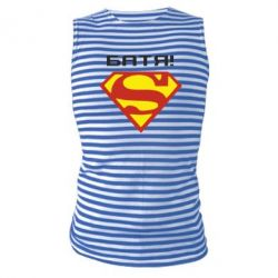 Майка-тельняшка Super Батя - FatLine