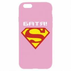 Чохол для iPhone 6/6S Super Батя