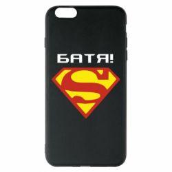 Чохол для iPhone 6 Plus/6S Plus Super Батя
