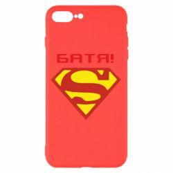 Чохол для iPhone 8 Plus Super Батя