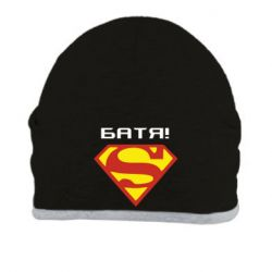 Шапка Super Батя - FatLine