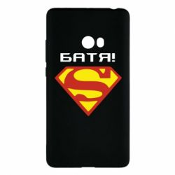 Чехол для Xiaomi Mi Note 2 Super Батя