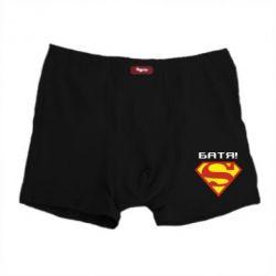 Мужские трусы Super Батя - FatLine