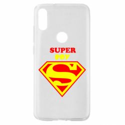Чохол для Xiaomi Mi Play Super Boy