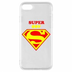 Чохол для iPhone 8 Super Boy