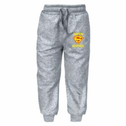 Детские штаны Super Brother