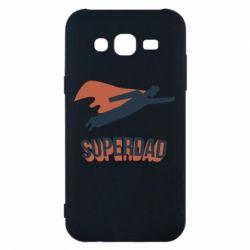 Чохол для Samsung J5 2015 Super dad flies