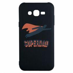Чохол для Samsung J7 2015 Super dad flies