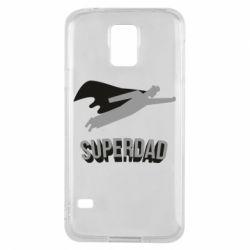 Чохол для Samsung S5 Super dad flies