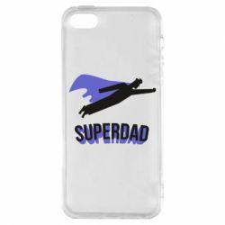 Чохол для iphone 5/5S/SE Super dad flies