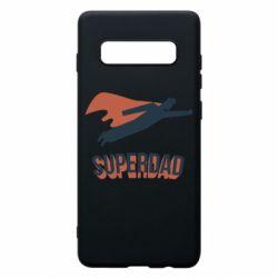 Чохол для Samsung S10+ Super dad flies