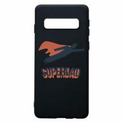 Чохол для Samsung S10 Super dad flies