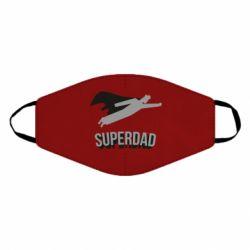 Маска для обличчя Super dad flies
