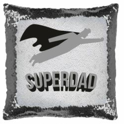 Подушка-хамелеон Super dad flies