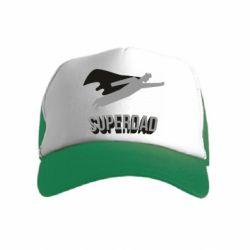 Дитяча кепка-тракер Super dad flies