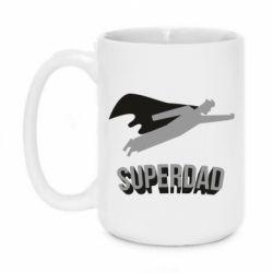 Кружка 420ml Super dad flies
