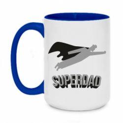 Кружка двоколірна 420ml Super dad flies