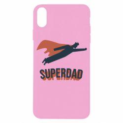 Чохол для iPhone X/Xs Super dad flies