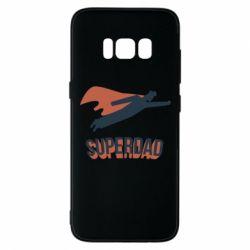 Чохол для Samsung S8 Super dad flies