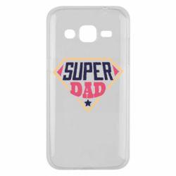 Чехол для Samsung J2 2015 Super dad text
