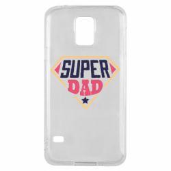 Чехол для Samsung S5 Super dad text