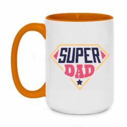 Кружка двухцветная 420ml Super dad text